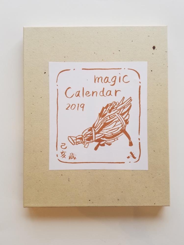 Magic Calendar 2019 (Year of Boar)