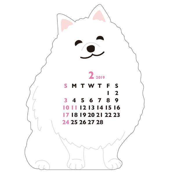 Animal Calendar - Mini Pomeranian