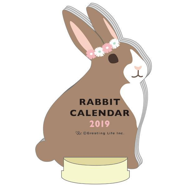 Animal Calendar - Rabbit