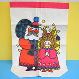 Vintage 1970s Large German Paper Christmas Stocking / Sack - New In Packet