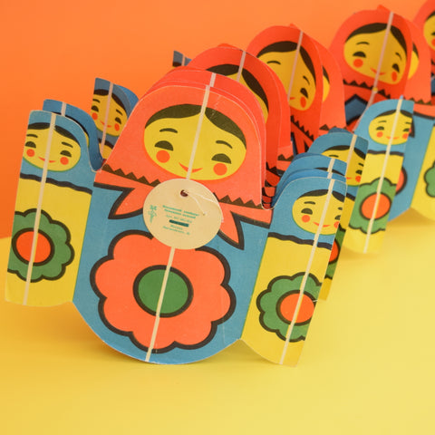 Vintage 1950s Russian Paper Chain / Garland - Folk Dolls