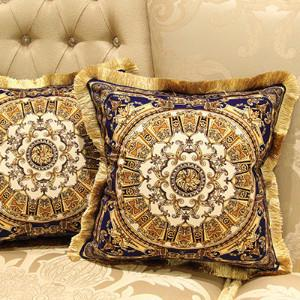 "Blue Gold Flower Pillow Embellished With Trim 20""X20"" - G Home Collection"