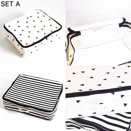 Multi Purpose Use of Clothing Cosmetic Organizer and Travel Bag (Set of 2)