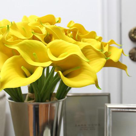 "Real Touch 9 Calla Lily Bouquet in Yellow 13"" Tall - G Home Collection"