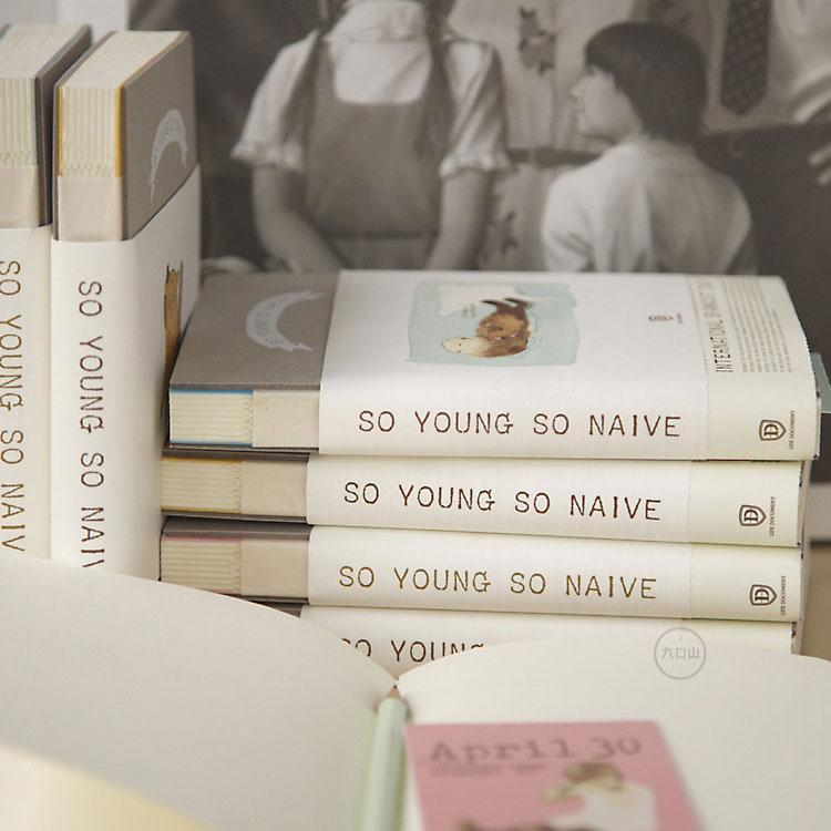 So Young So Native Theme Blank Page Book Randomly Picked Set of 2 - G Home Collection