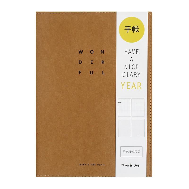 Khaki Cover Wonderful Notebook Set of 2 - G Home Collection