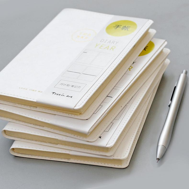 White Cover Modern Notebook Set of 2 - G Home Collection