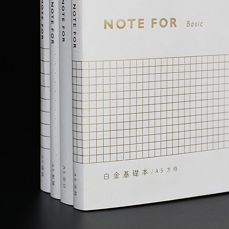 White Simple Memo Book Set of 2 - G Home Collection