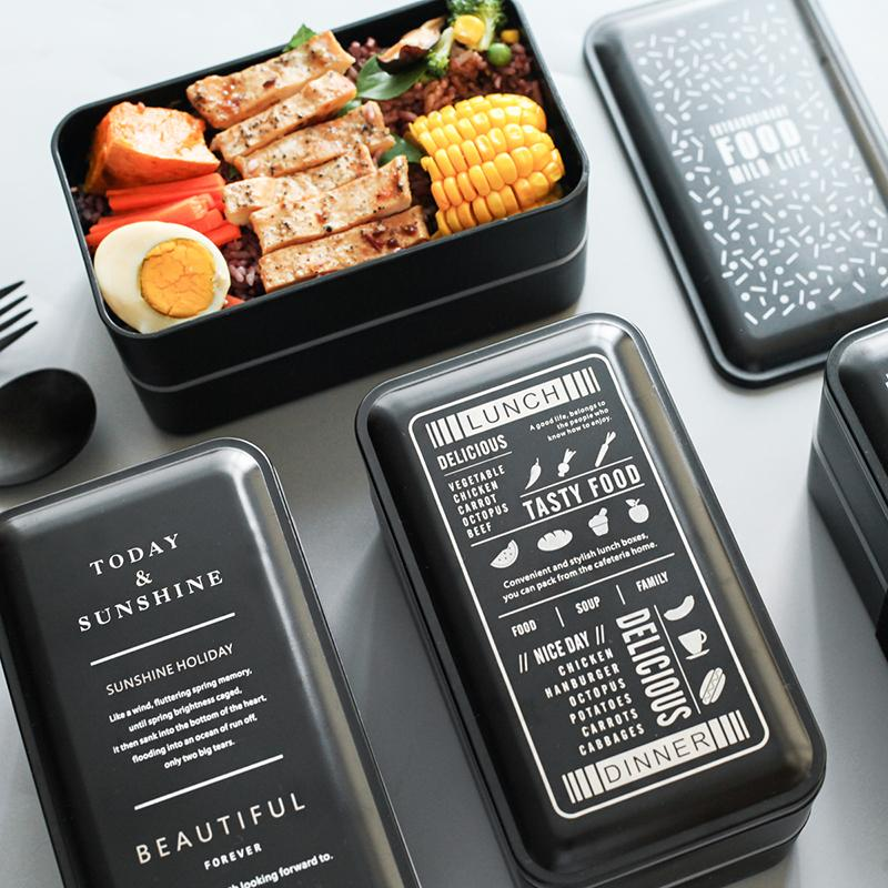 Black Bento Lunch Box in Different Pattern - G Home Collection