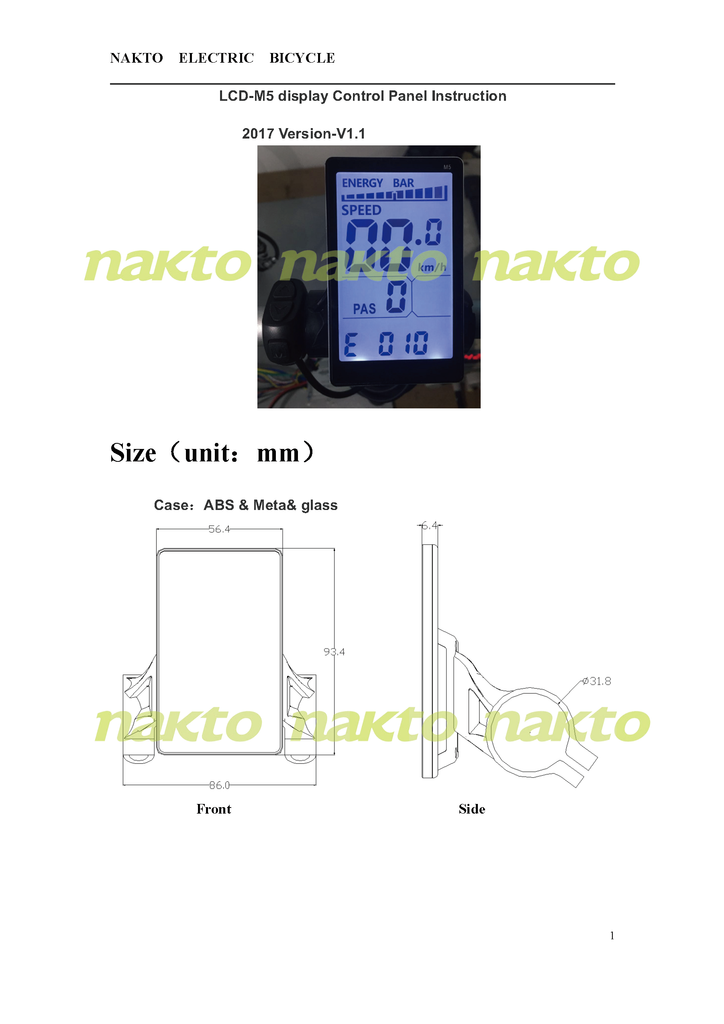 NAKTO EBIKE DISPLAY INTRODUCTION