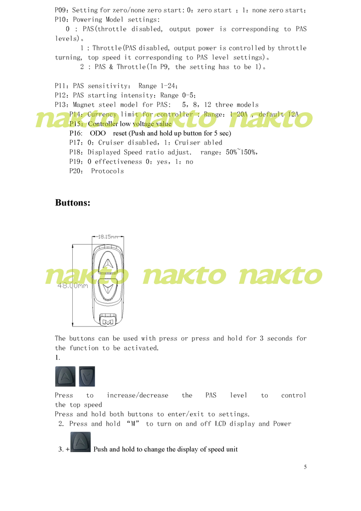 NAKTO EBIKE DISPLAY INTRODUCTION4