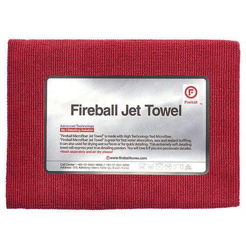 Fireball Jet Towel