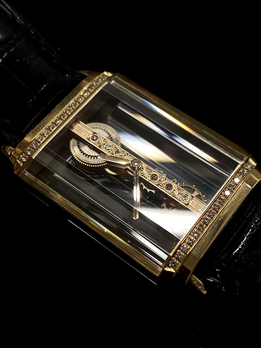 CORUM, Golden Bridge Skeleton Wristwatch w/ Diamonds, Limited Edition
