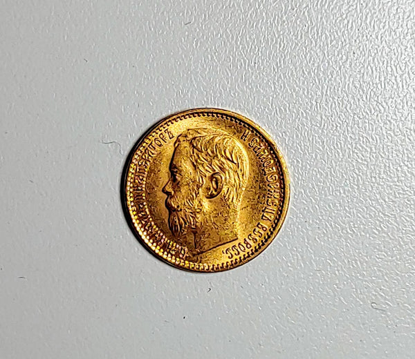 1899 Gold Nicholas II Russian Empire 5 Roubles Coin - $600 APR Value w/ CoA! ✿✓