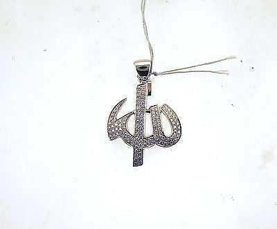 Stunning 0.75 Carat Diamond Arabic Allah Pendant in Solid 14K White Gold - $5K VALUE