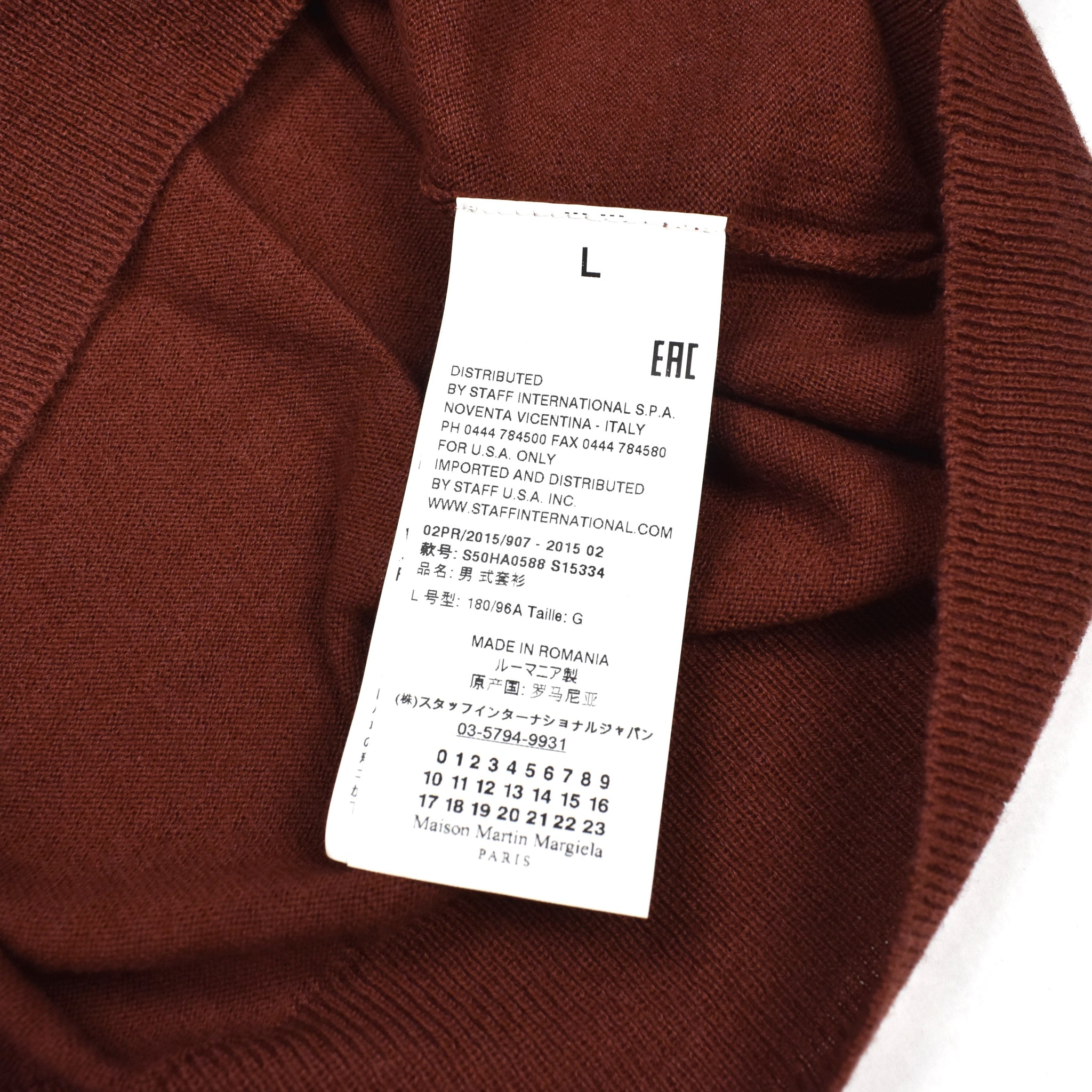 Maison Margiela - Rust Elbow Patch Sweater