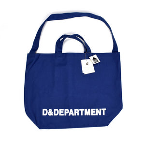 Comme Des Garcons - D&Department Canvas Tote Bag