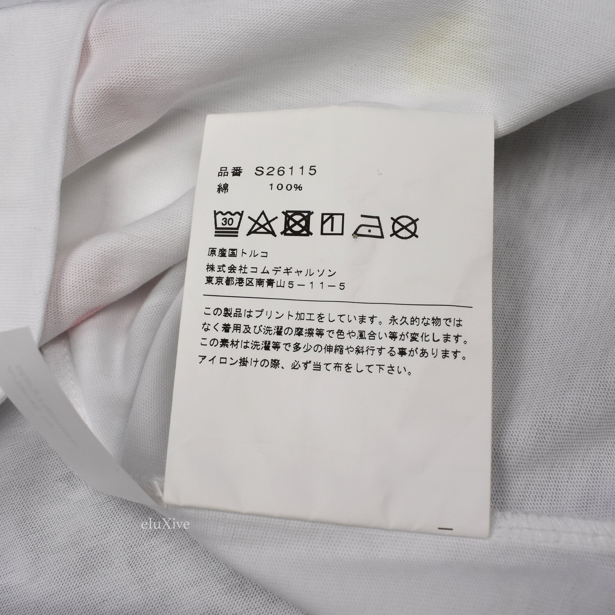 Comme Des Garcons - Small Polka Dot T-Shirt