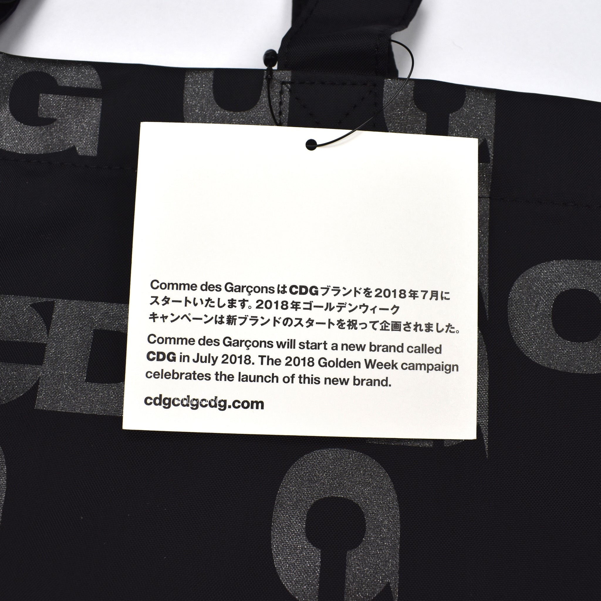 Comme Des Garcons - CDG Breaking News Nylon Tote Bag