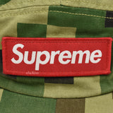 Supreme - Box Logo Military Camo Hat (Olive)