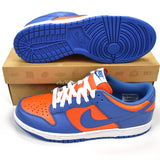 Nike - Dunk Low 'New York Knicks'
