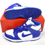 Nike - Dunk Retro Hi 'Kentucky'