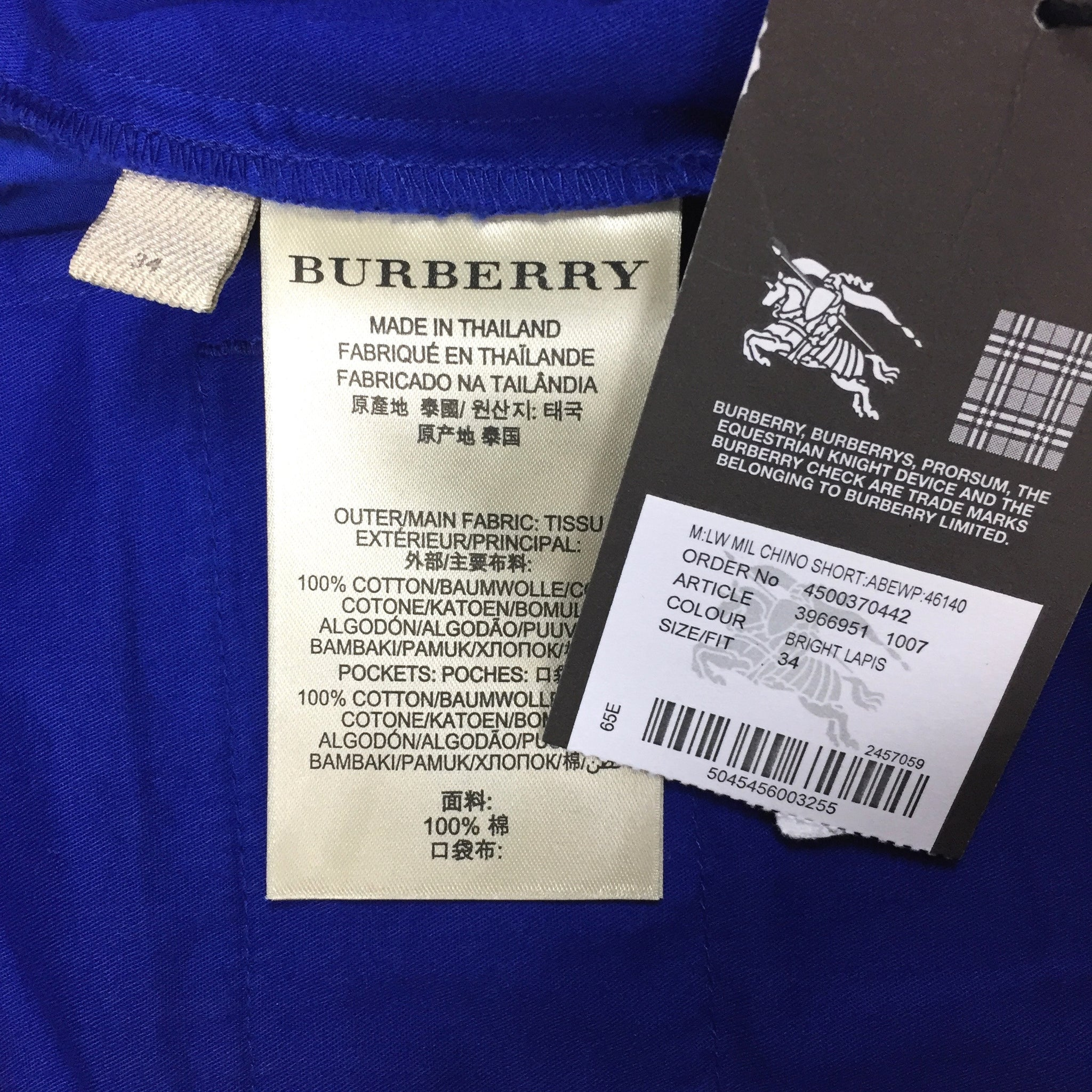 Burberry - Lapis Blue Cotton Shorts