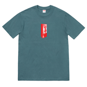 Supreme - Payphone Logo T-Shirt (Slate)