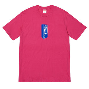 Supreme - Payphone Logo T-Shirt (Pink)