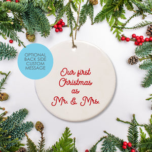 New Home - New Family - Keepsake Ornament- Optional back text may be included on all ornaments - great place to add a personal gift note.