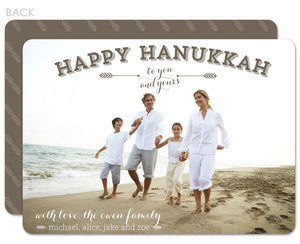 Beach classic Hanukkah photo card