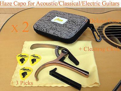 2 x Haze Top Grade Zinc Alloy Acoustic/Classical Guitar Capo,Bronze+3 Free Picks