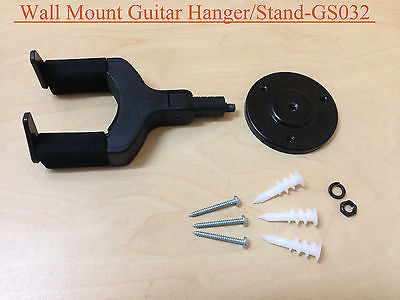 Haze GS032 Wall Mount Guitar Hanger/Stand, Auto Grip, Short Arm, Metal Base