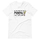In The Name Of The Moon, I Will Take A Nap | White Unisex T-Shirt | Bella + Canvas 3001