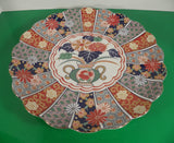 Arita IMARI FAN Chop Plate Round Platter Retired 1985 Japan Fine Porcelain