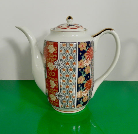 Arita IMARI FAN Mini Coffee Pot with Lid 3-Cup Retired 1985 Japan Fine Porcelain
