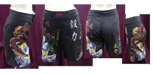 Mei Li KoiDragons Fight Shorts - Bridge City Fight Shop