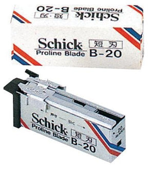 Schick Pro-line B-20 Injector Blades (Dispensor of 20 Blades)