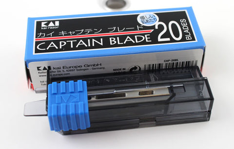 Kai Captain Original Blades -Pack of 20