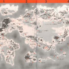 Vinteja charts of - Dragon Ball Z Map - A3 Poster Print