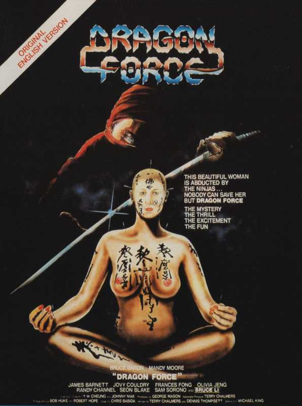 Reproduction of a poster presenting - Dragon Force 1983 01 - A3 Poster Print Buy Online