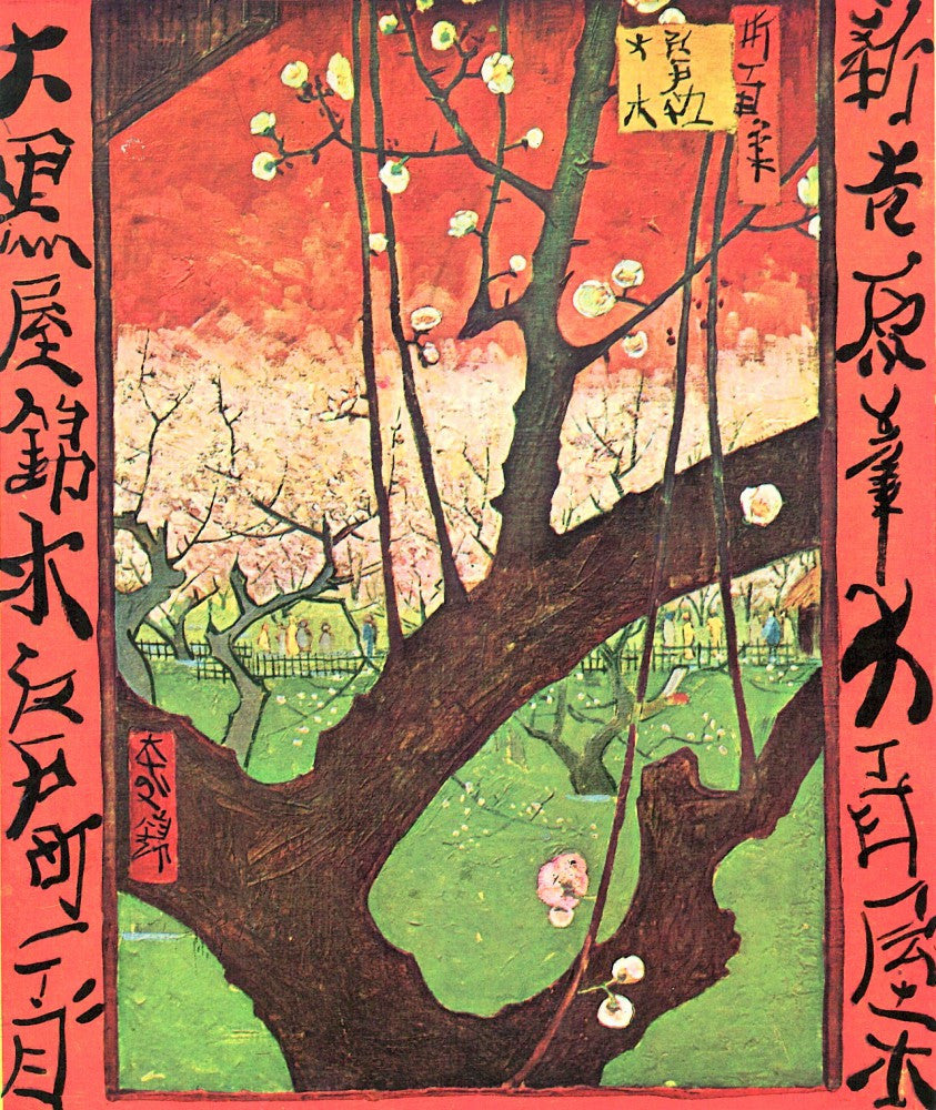 The Museum Outlet - Japonese tree (after Hiroshige by Van Gogh