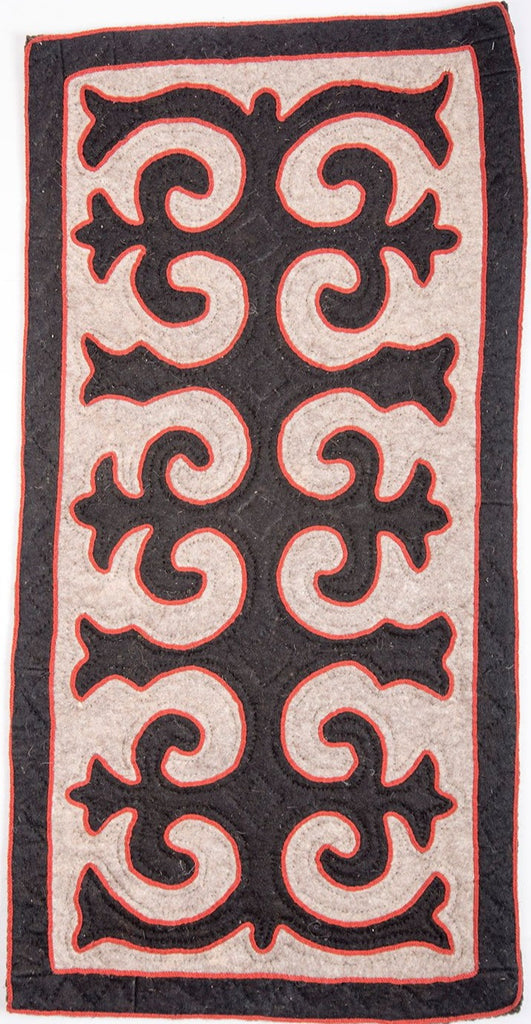 Brown Black Rug with Off-White Interior with Orange Trim
