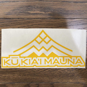 "Born Hawaii Sticker KŪKIA'I MAUNA 6""x12"" STICKERS"