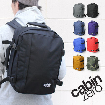 CabinZero Bags And Luggage