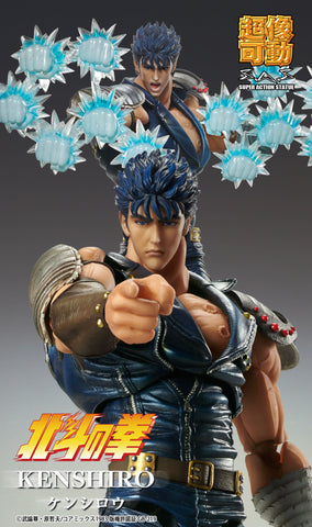 Medicos - Super Action Statue - Fist of the North Star - Kenshiro