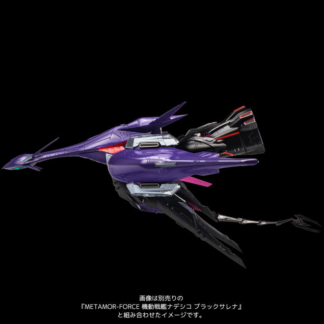 Sentinel - METAMOR-FORCE - Martian Successor Nadesico - High Mobility Unit for Black Sarena (D4TOYS Limited Ver.)