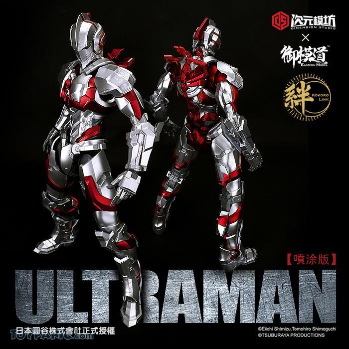 Dimension Studio x Model Principle - Ultraman 2011 - Ultraman Model Kit (1/6 Scale) (Metallic Color Version)