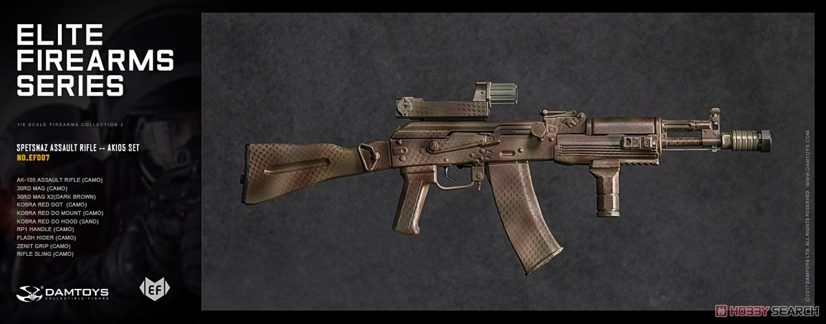 Dam Toys - Elite Firearms Series 2 - Spetsnaz Assault Rifle - AK-105 Set
