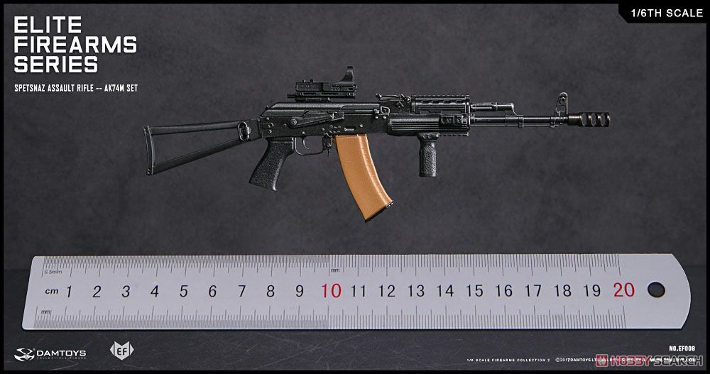 Dam Toys - Elite Firearms Series 2 - Spetsnaz Assault Rifle - AK-74M Set